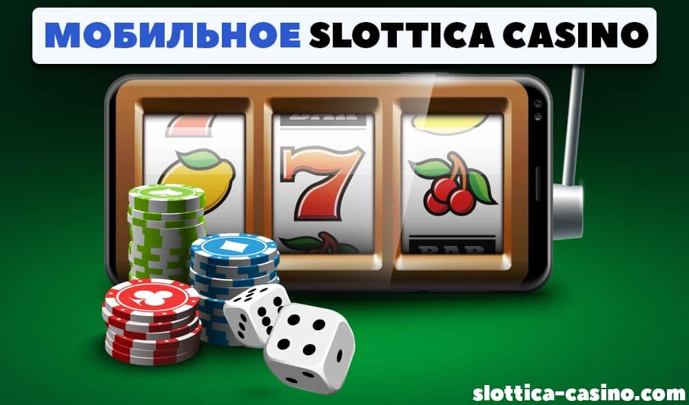 Скачать мобильную версию казино как играть по инету в казино
