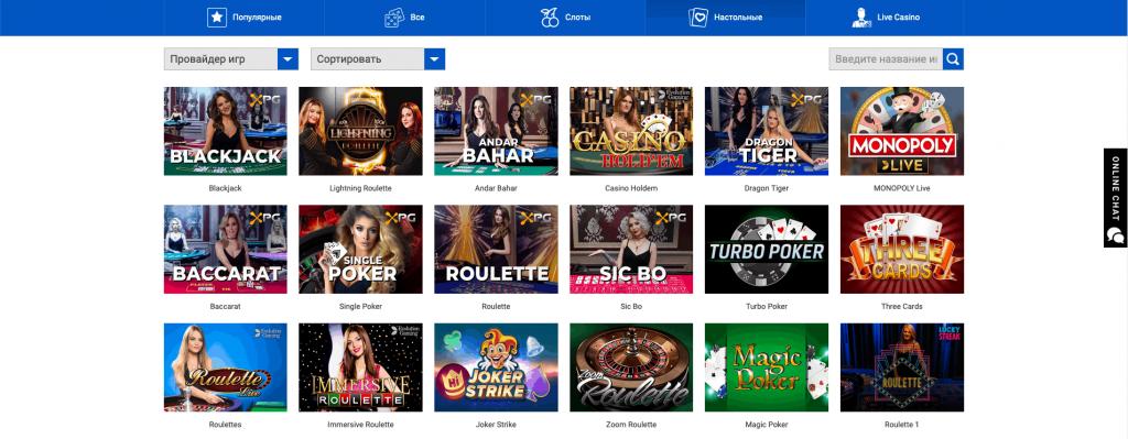 Онлайн клуб джекпот 6 казино адмирал дополнительные бонусные программы отдельно сваты казино