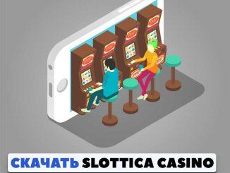скачать мобильную версию slottica casino