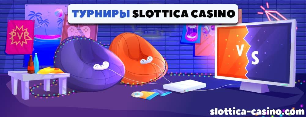 турниры Slottica казино