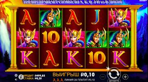 обзор игрового автомата Asgard